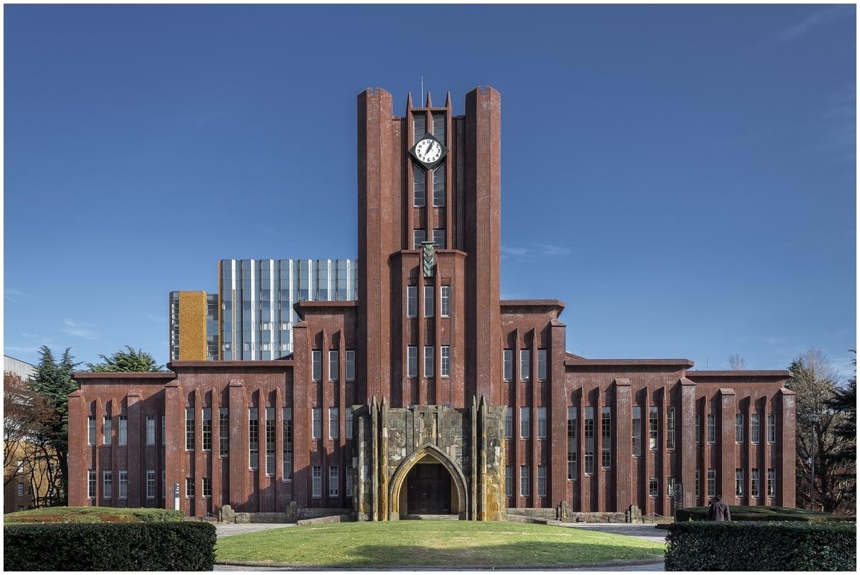 architecture:Université de Tokyo