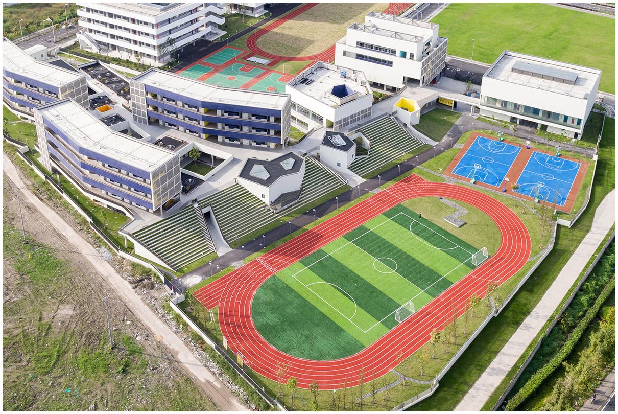 Université de Tongji