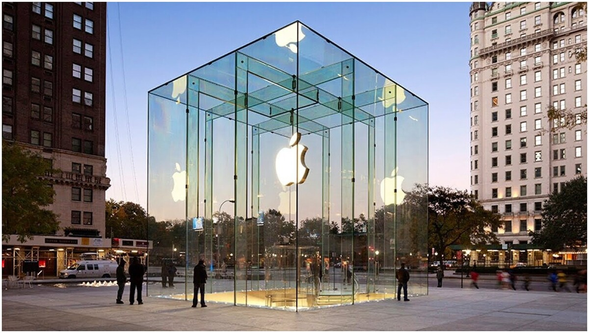Cube de verre d'Apple au Fifth Avenue, à Manhattan