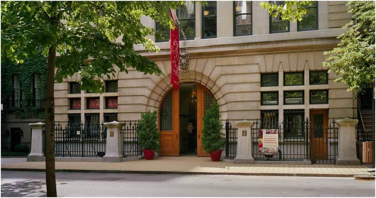 École de design d'intérieur de New York